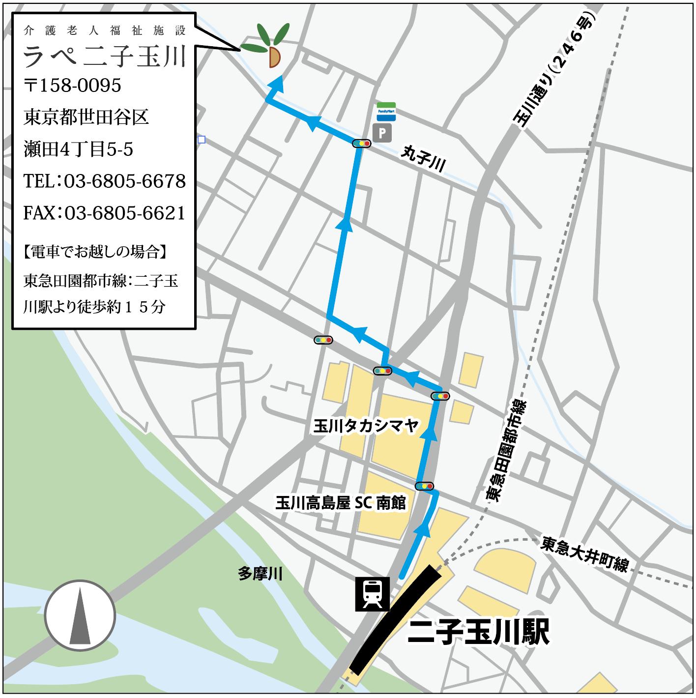 コロナ 者 都 世田谷 区 東京 数 感染